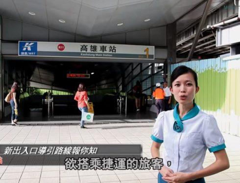 高捷R11新高雄車站(永久站)將於9/5正式啟用