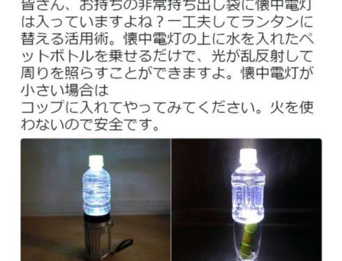 防災避難照明