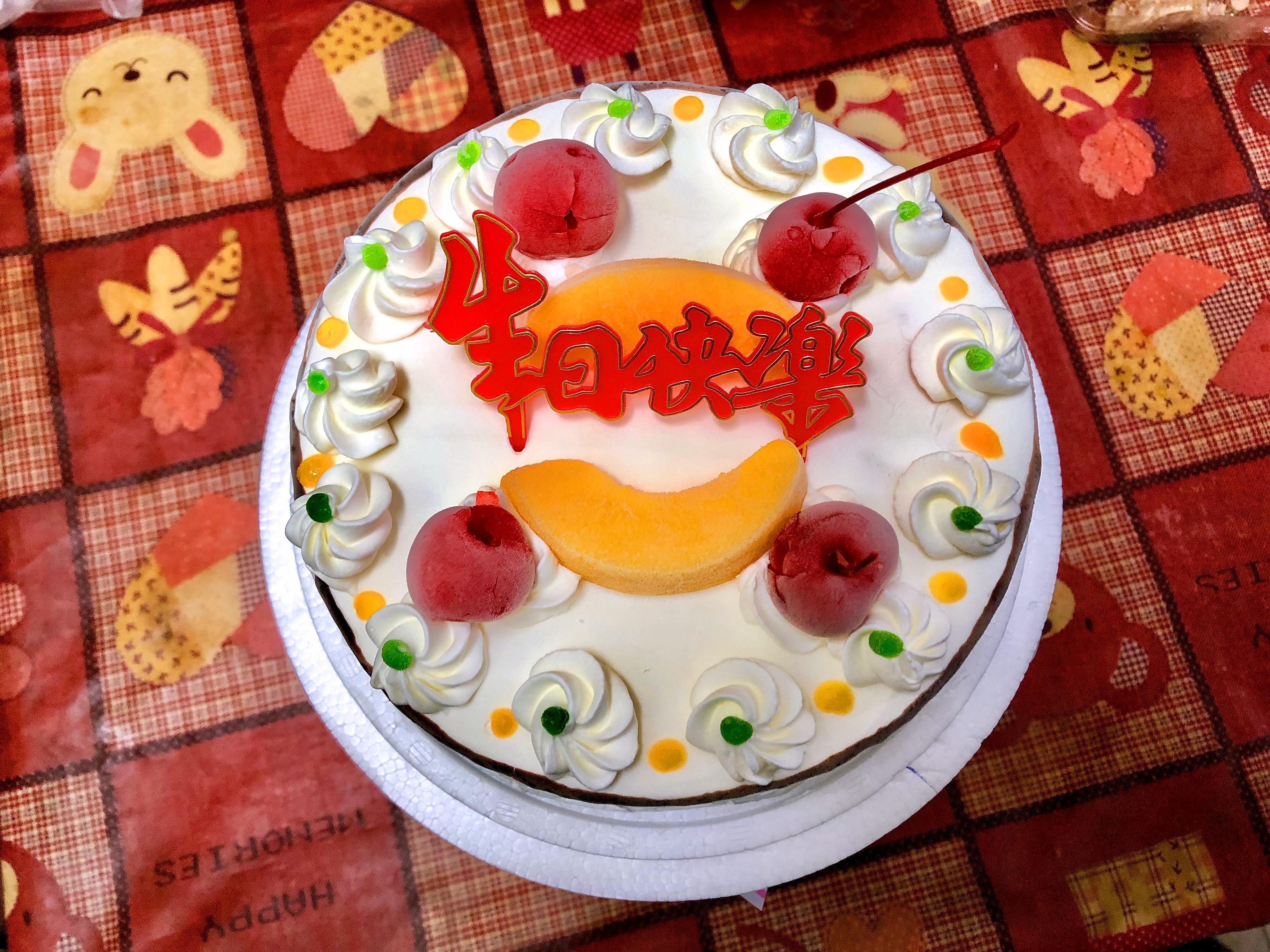 我的25歲生日蛋糕