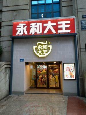 武漢因肺炎疫情嚴重而封城